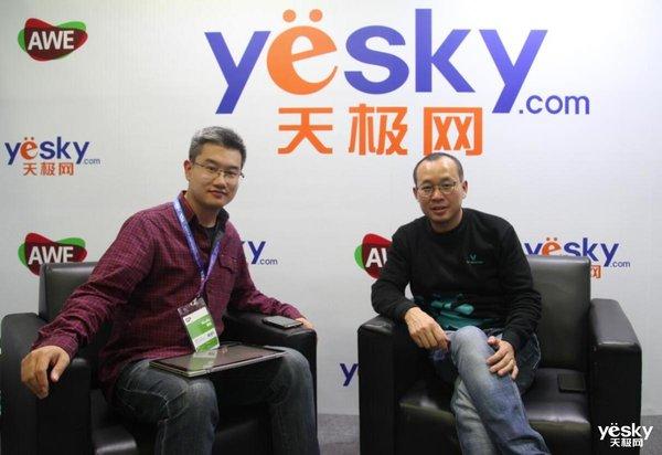AWE2019:专访云米CEO陈小-平,谈AI、芯片与交互