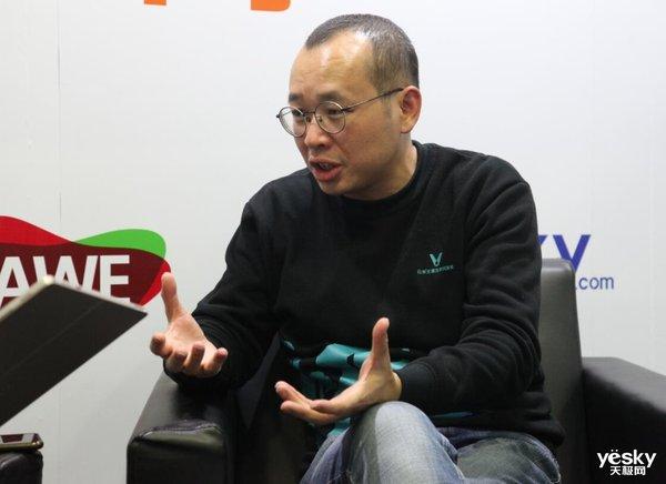 AWE2019:专访云米CEO,谈AI、芯片与交互