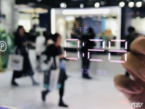 华帝的AI时尚 三大智能厨电新品亮相AWE
