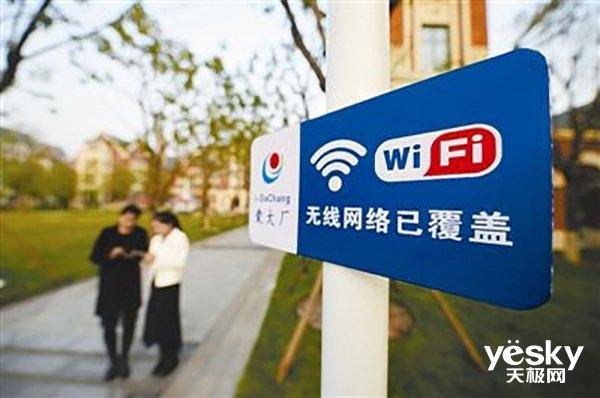315曝光的WiFi探针 是如何泄露你的个人隐私?