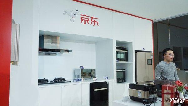 串联孤岛化智能设备,AWE2019京东家电携京鱼座展示智慧家庭未来