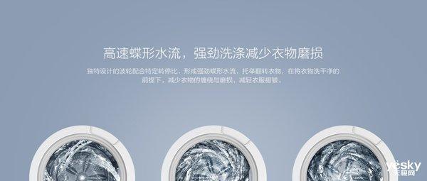 首款大家电!Redmi推全自动波轮洗衣机:8kg大容量/自清洁,799元