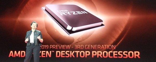 AMD三代锐龙性能暴涨 可能不兼容B350主板