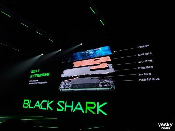 """售价3199元起黑鲨游戏手机2发布 带给玩家手游""""新玩法"""""""