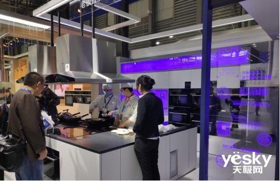AWE2019厨电新品呈三大趋势 智能化高端化及社交化