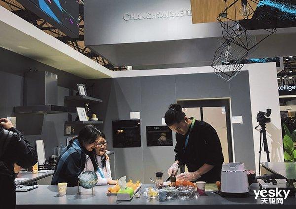 美食让黑科技更有趣!AWE厨电美食节演绎智慧生活