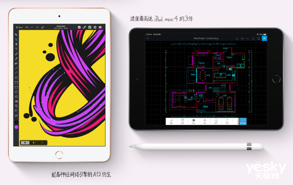苦等4年终到来 性能大增的全新iPad mini是否值得买?