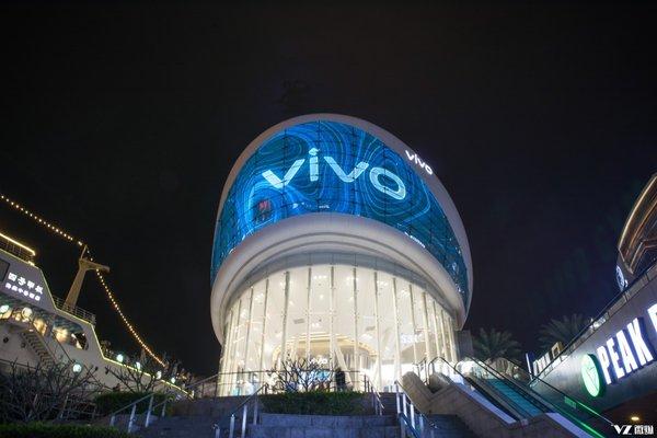 全球首家vivo Lab品牌概念店究竟什么来头?
