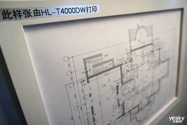办公设计印道理 兄弟内置墨仓A3幅面彩色喷墨新品黑金刚系列上市