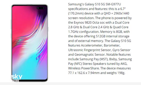 全球第一家!三星Galaxy S10 5G将于4月5日在韩国开卖,多重优惠