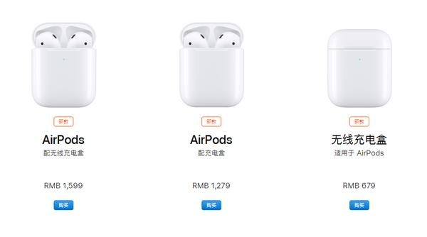 升级还是买新? 新一代AirPods大解析