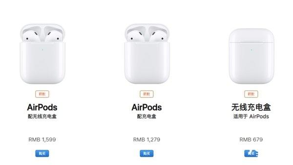新AirPods依旧值得买,无线充电壳就算了