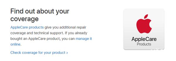 AppleCare+服务计划上架 苹果极大可能推出iPhone SE2