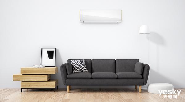再创历史新低 米家互联网空调又降了500元