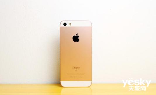 亚马逊上架iPhoneSE 2屏幕保护膜 暗示即将发布?