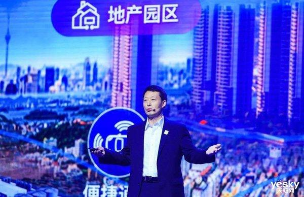 华为中国生态合作伙伴大会2019:从一座身边的智慧岛说起