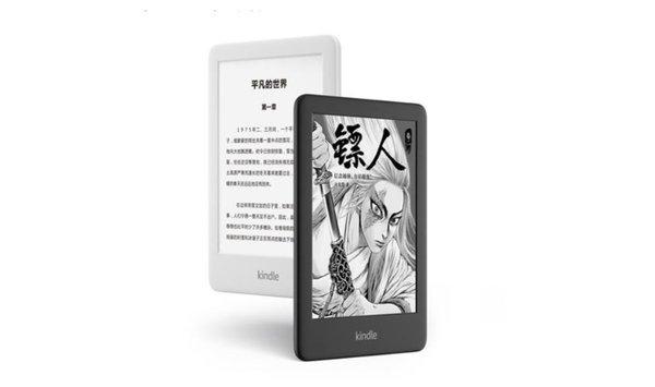 Kindle青春版4月10日上市 658元加了阅读灯和新设计