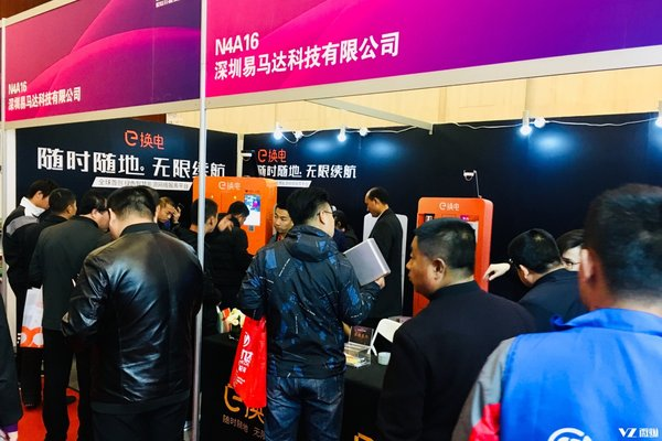 "e换电领衔电动车北方展创新阵营,""换电""成行业新风潮"