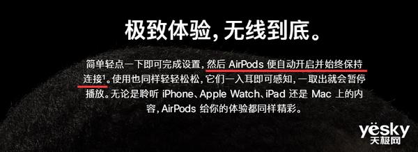 苹果iPad Pro也将支持罗技Crayon手写笔,升级至iOS 12.2即可