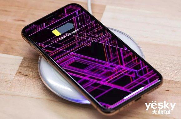 新iPhone或将支持反向充电功能