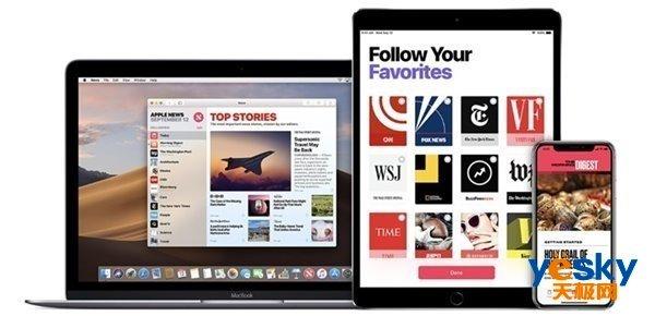 苹果今夜春季发布会发力软件服务产品 引领智能手机行业由硬变软