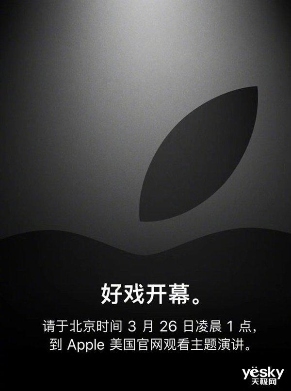 新款iPad mini/Air、AirPods 2在天猫提前开卖 日搜索量激增1000%