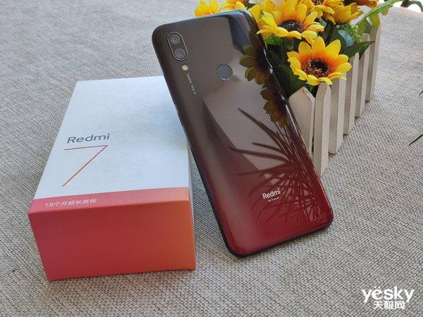 Redmi 7上手体验:一款送给长辈没槽点的千元机