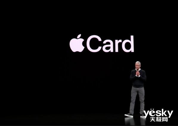 Apple Card硬货满满 或为美国赋予中国特色