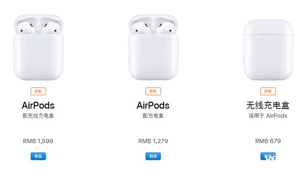 马上发售?苹果外包装惊现AirPower,这次是AirPods无线充电盒