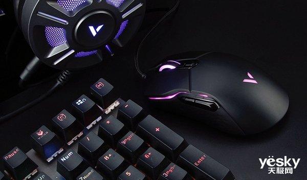 雷柏VT200S鼠标是游戏玩家手中'吃鸡'神器