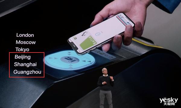 库克:Apple Pay公交卡将扩大支撑范畴,包罗中国广州