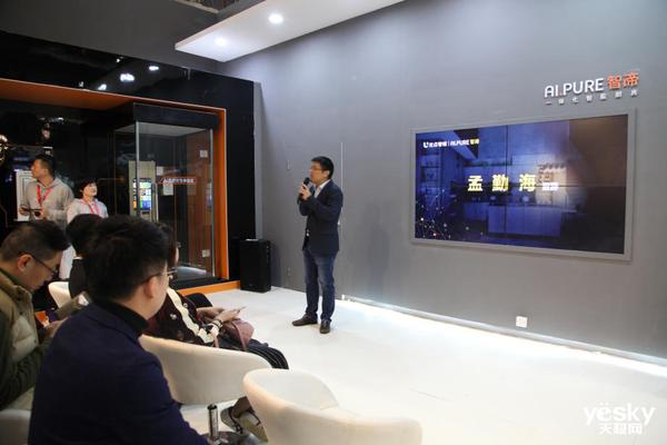 中国建博会直击   优点发布多款智能新品,解锁智慧生活新姿势