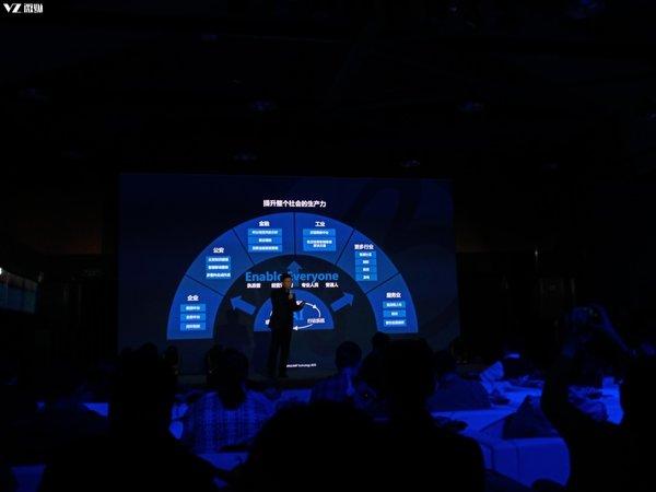 完成20亿元D轮融资,明略数据升级为明略科技集团