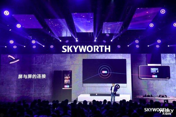 """""""三屏电视"""" 创维发布AIOT新品Q80系列电视"""