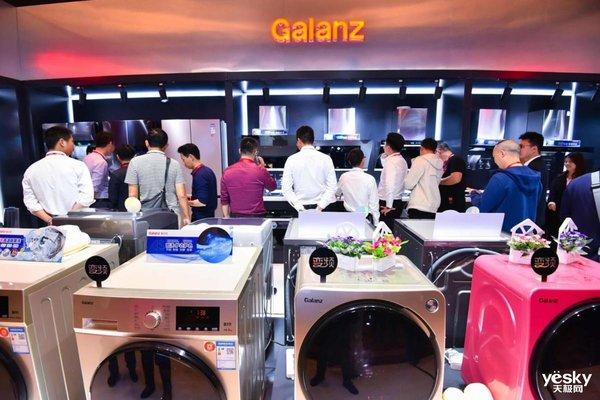 国民家电格兰仕多功能双变频洗烘一体机再掀洗衣革命