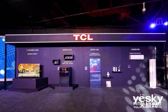 TCL发布与苏宁联合定制C3全场景AI电视   开启智能生活新方式