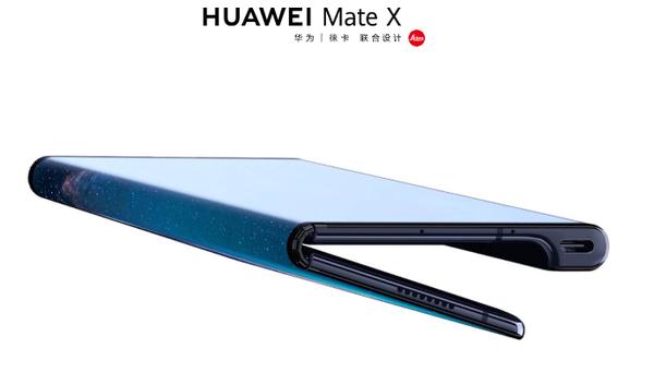 余承东:两年内50%的旗舰手机都是可折叠的,也会推出小尺寸机型