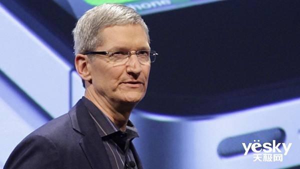 苹果官网多款产品降价 14天内购入新机支持退差价