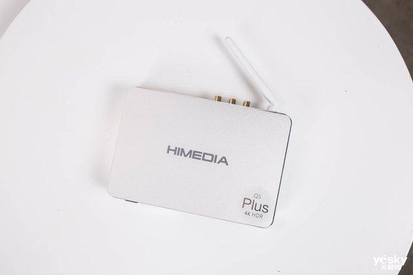 海美迪Q5 Plus比Q5四代到底有哪些升级?