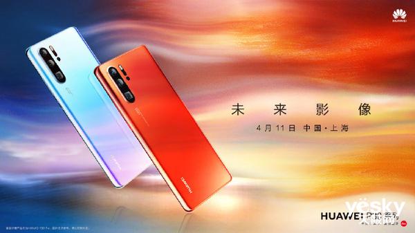 小米9系列无敌!最新Android手机性能榜公布:骁龙855屠榜,占7席