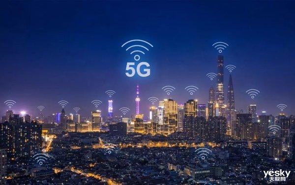 中国电信:使用5G网络可以不更换手机卡、手机号