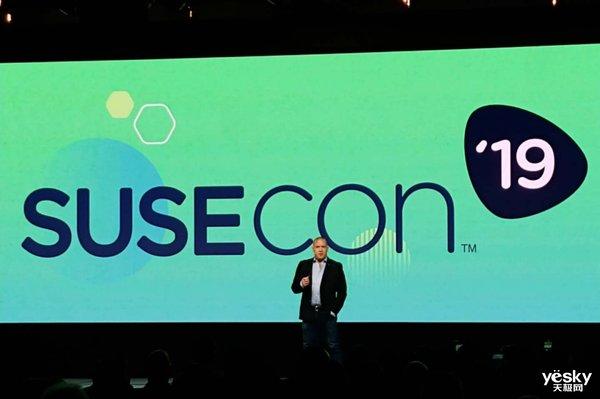SUSECON 2019: 瞄准云端和边缘 SUSE推出多款新品