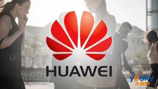 大公司晨读:余承东表示华为单品牌要做到全球第一;OFO否认破产