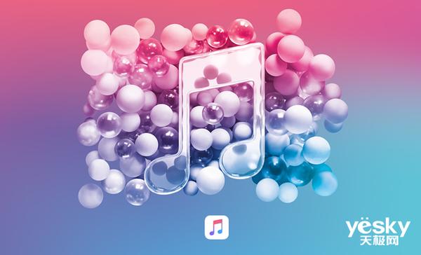 IFPI:2018年全球串流音乐营收高达89.3亿美元,付费订阅占37%