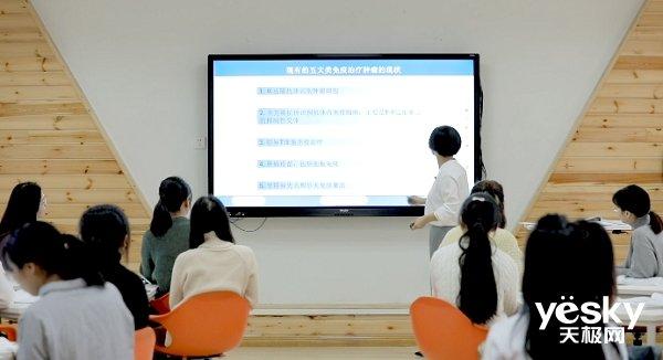 锐捷发力智慧教育 将会带来一场教学变革?