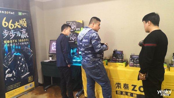 开启网吧新视界,索泰&英伟达Icafe太原网吧培训会召开