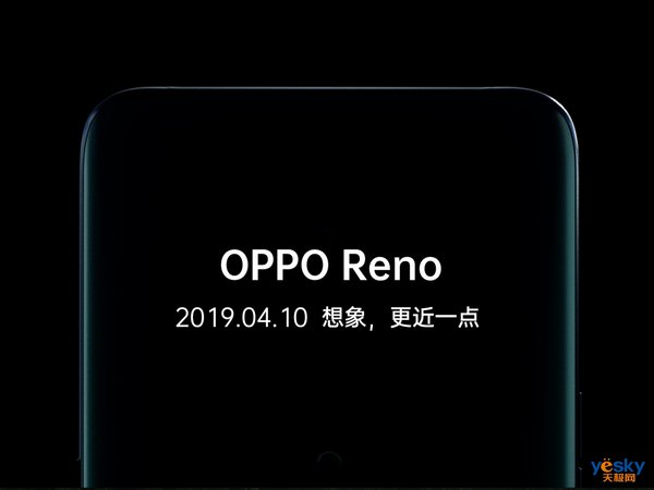 印度网站暴光OPPO Reno变焦版衬着图 颜值惊人 售价或5000元摆布_手机行业消息