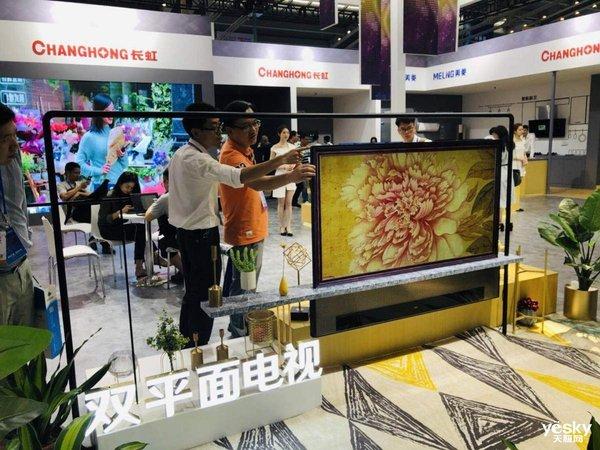 CITE2019:长虹展示AI指挥家Q6K、双平面电视