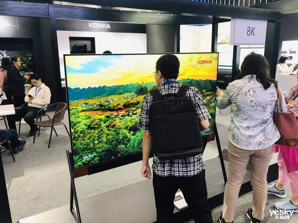 CITE2019:康佳展示全景AI电视、8K电视