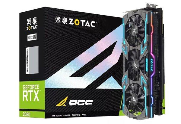 RTX 2080Ti直降3300?!索泰喜迎降税回馈玩家